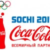 Coca-Cola Russian 'Torch Relay' Sochi 2014 Campaign