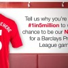 Liverpool's Twitter-Led #1in5million 'New Number 5 (For A Day)' Fan Engagement