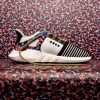 Adidas Originals Ltd Edition EQT Trainers Design & Ticket Tie-Up With Berlin Transit's Rebrand