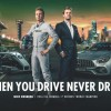 Nico Rosberg Fronts Heineken's New Wave Of When You Drink, Never Drive' F1 Work