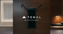 LeBron James Backs At-Home Fitness Brand Tonal In Dedication Led 'Powered By' Campaign